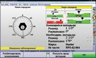 ABC Автоматический калькулятор втулок